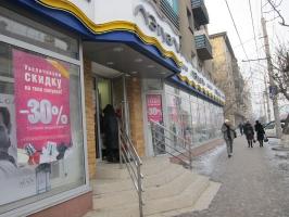 Ограждения Ростов-на-Дону